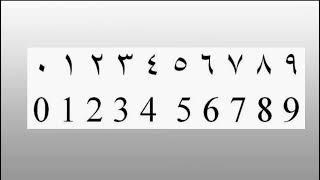 Египетский диалект, 2. Арабские цифры