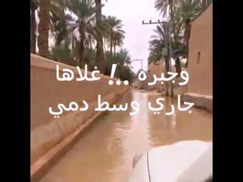 ابطي عن المحمل ويدفعني الشوق للشاعر ناصر بن حمد العاصم