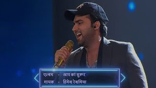 Mohammad Danish & Himesh Reshammiya   Ekbaar aaja aaja  Indian Idol S12 E56   12 June 2021