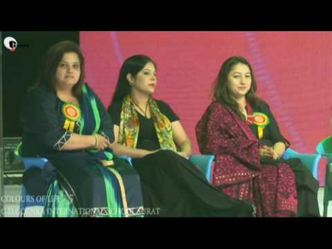 Colour Of Life  5 Annual Function Part 3 25 10 2016