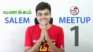 Tamil Tech Meetup 1 : Salem 29th April - வணக்கம் சேலம் - #VaangaPalagalaam