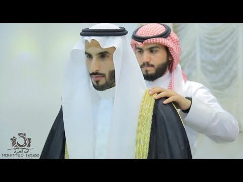 Saudi Arabian Traditional Wedding | Video 6