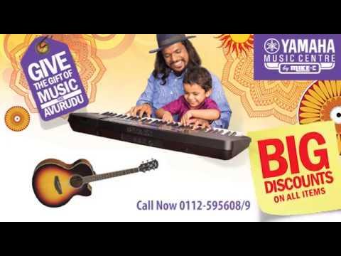 Yamaha - Give the gift of music this avurudu 2017