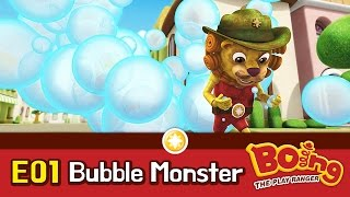 Boing The Play Ranger, E01. Bubble Monster (뽀잉 영어버전1화)