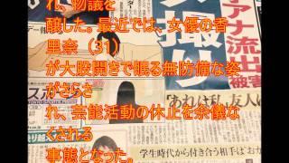 めざまし・牧野結美アナのフェ○・ハメ撮り画像 キタ━(゚∀゚)━!! 不倫相手の...