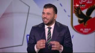 """ستاد مصر - تعليق هام من """"عماد متعب"""" على تشكيل الأهلي أمام مصر المقاصة"""