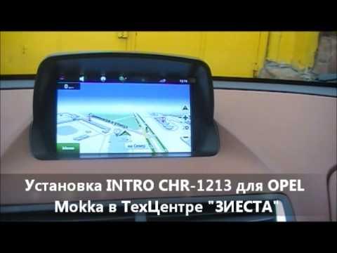 Штатная магнитола INTRO CHR-1213 для OPEL Mokka (малый штатн. дисплей)
