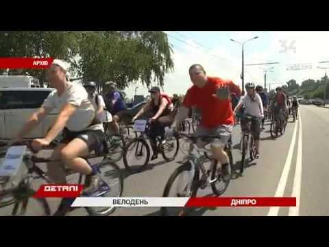 34 телеканал: Велолюбители со всей области соберутся вместе