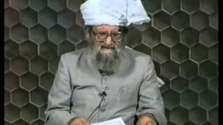 Urdu Dars Malfoozat #217, So Said Hazrat Mirza Ghulam Ahmad Qadiani(as), Islam Ahmadiyya