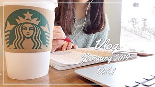 [Eng] Vlog.1 お仕事休みの1日。 / A day off in my life
