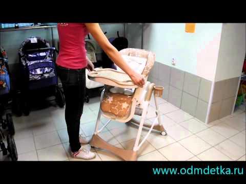 Обзор стульчика для кормления Pituso