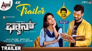 FAN Kannada 4K Trailer Aryan Adhvithi Shetty Samikshaa Darshith Balavalli S L N Cinemas