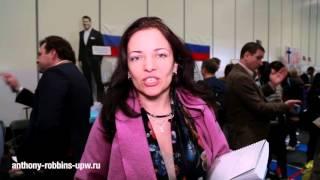 Светлана Мартос (руководитель юридической компании, арбитражный управляющий) UPW 2016 Лондон(MeetPartners-официальный представитель Тони Роббинса в России. Ежегодно мы вывозим более 500 людей на его семинары..., 2016-04-28T12:51:38.000Z)