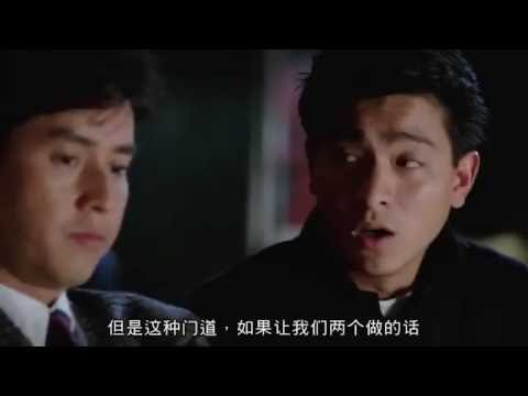 Andy Lau - Casino Rider