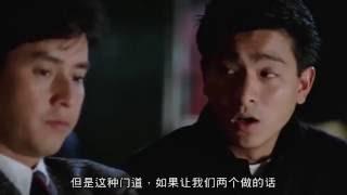 Video Andy Lau - Casino Rider download MP3, 3GP, MP4, WEBM, AVI, FLV Juli 2018
