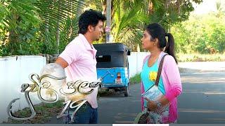 Duwili Sulanga   Episode 19 - (2021-06-16)   ITN Thumbnail