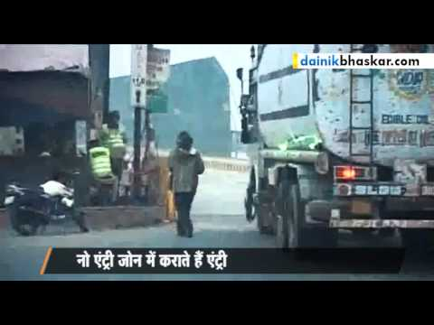 UP Police Corruption Rate Card   Police Man Taking Bribe Caught on Camera