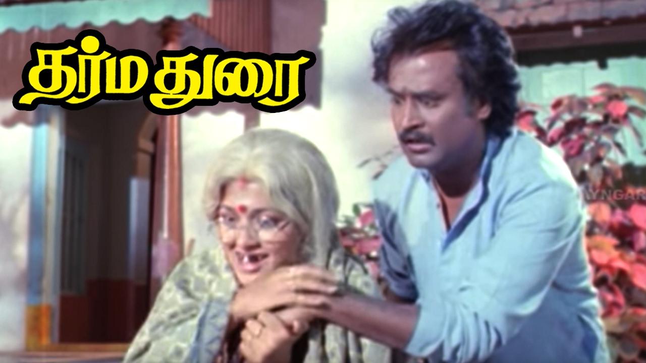 dharma durai full movie kannada