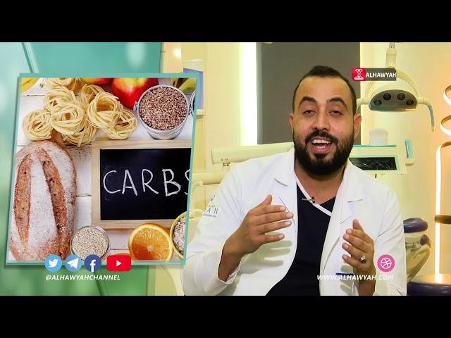 دقائق صحية | الحلقة 21 | صحة الفم والأسنان في شهر رمضان د هشام المتوكل | الجزء الأول | قناة الهوية