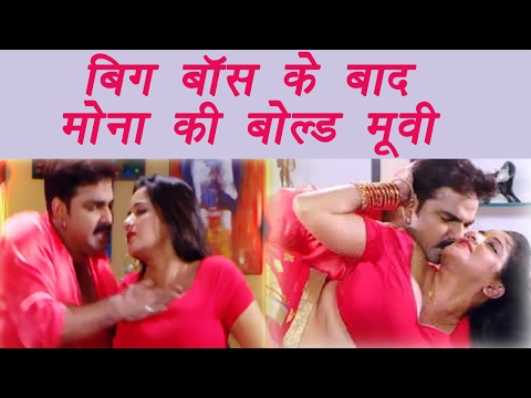 Bigg Boss 10: Monalisa's Bold look in Sarkar Raj goes viral | FilmiBeat