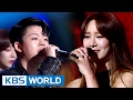 BESTie's Uji (Feat.MC Gree) - Strangers Again | 유지 (Feat.MC 그리) - 도로 남[Immortal Songs 2/2017.02.04]