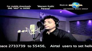 Jal Jal Jal Oosai - Manam Kothi Paravai  (Tamil movie)