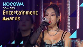 Jessi - NUNU NANA [2020 SBS Entertainment Awards Ep 1]