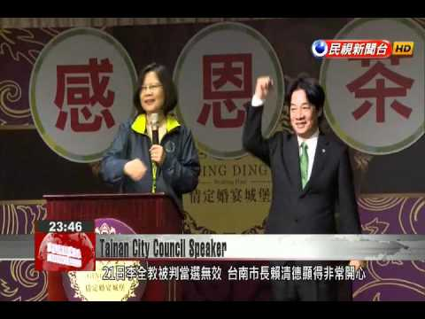 DPP Tainan City Councilors call on speaker to resign following vote-buying verdict