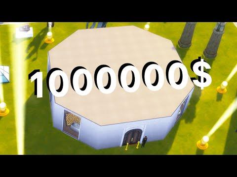 Я пытаюсь построить дом за 1.000.000$ за 10 минут в Симс 4