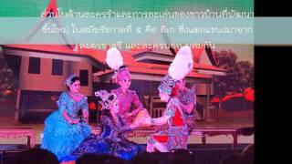 การพัฒนาเปลี่ยนแปลงไปสู่ยุคใหม่ของการละครไทย ในสมัยรัชกาลที่ ๕