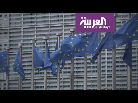 هل اقتربت نهاية شهر العسل بين أوروبا وإيران؟  - نشر قبل 9 ساعة