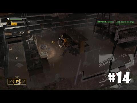 TES V: Skyrim - Dragonborn: Прохождение основной сюжетной