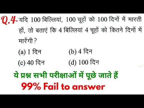 Maths Important Question For - RAILWAY GROUP-D, NTPC, SSC, BANK U0026 All Exams