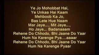 Ye Jo Mohobbat Hai - Kati Patang - Full Karaoke