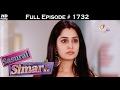 Sasural Simar Ka - 6th February 2017 - ससुराल सिमर का - Full Episode (HD)