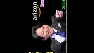 【有吉 ラジオ】有吉弘行ラジオコーナー アリゾンレビュー SUNDAY NIGHT...
