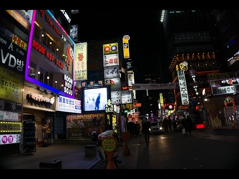 Gangnam District sights, sounds, and nightlife in Seoul, South Korea