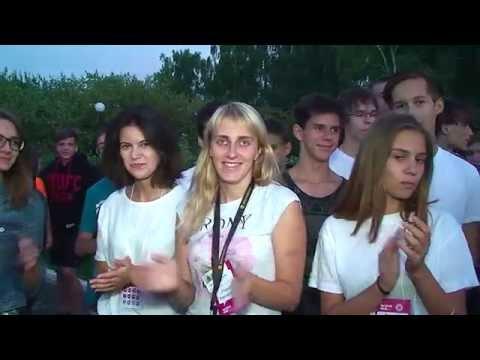 Уральские зори 2016  Эко-Фэшен 2