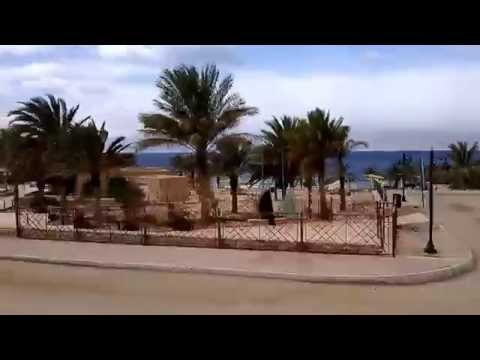 5 Minute Tour of Aqaba!