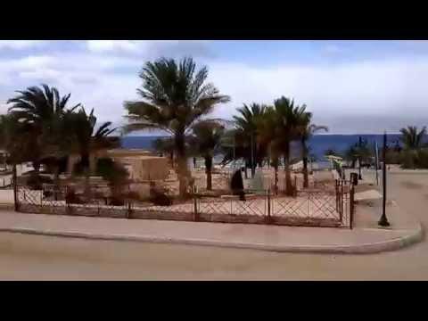 5 Minute Tour Of Aqaba!