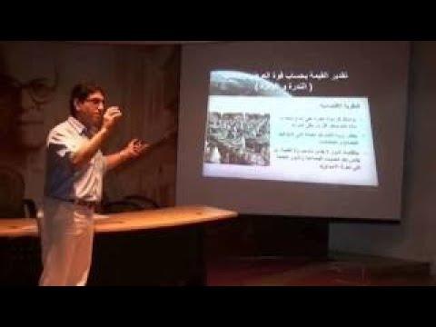 Zeitgeist cairo event presentation
