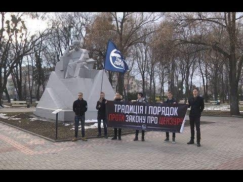 mistotvpoltava: Акція протесту проти наступу на свободу слова