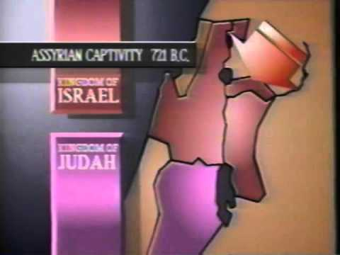 The House Of Israel (1991)