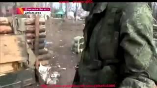 Война на Украине Военные трофеи Ополченцев под Дебальцево