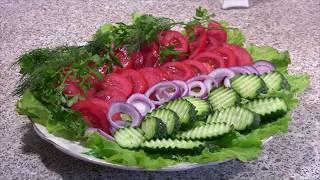 """Овощной салат """"Ассорти"""""""
