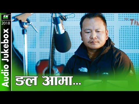 Sirmarani Official Video     Ngala Aama By Manoj Gurung