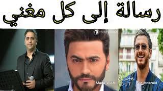حالات واتس اب دينية حزينة /ماذا قال خالد الراشد لهؤلاء؟!/مقاطع قصيرة/مقاطع أنستقرام