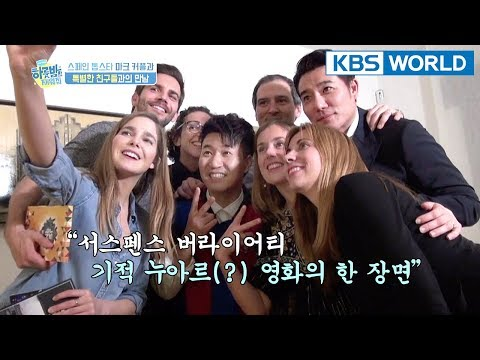 One Night Sleepover Trip I 하룻밤만 재워줘 – Ep.3: Taegon and Jongmin's journey in Spain! [ENG/2018.03.27]