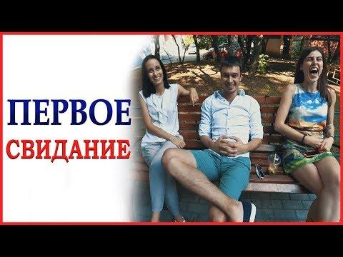 девушки москвы знакомства для секса