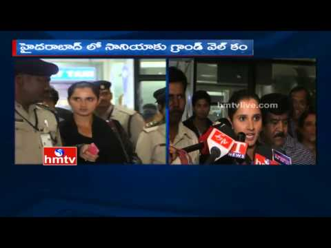 Sania Mirza Receives Grand welcome by Fans at Shamshabad Airport | HMTV